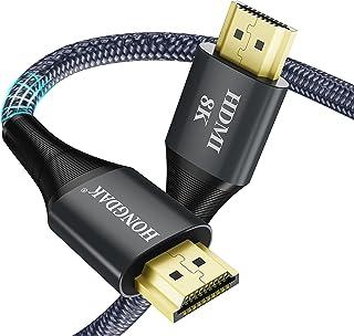 HONGDAK - Cable HDMI 8K de 48 Gbps 2.1 de alta velocidad compatible con Dolby Atmos, 3D, 8K@60Hz, 4K@120Hz, HDR dinámico, ...