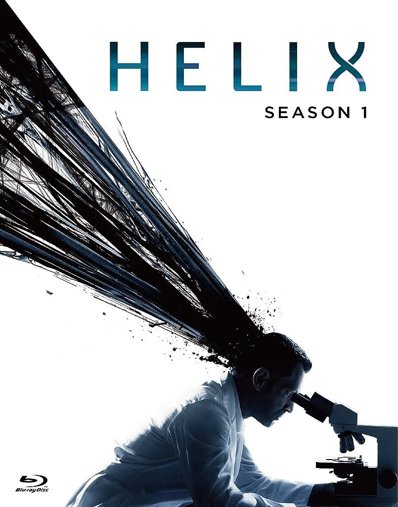 コンプリート戦争下品HELIX ‐黒い遺伝子‐ シーズン 1 COMPLETE BOX [Blu-ray]