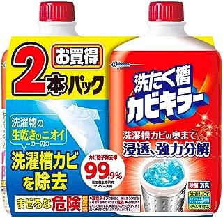 洗たく槽カビキラー 2本パック 550G×2本