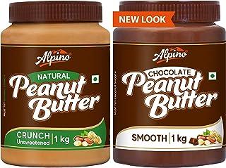Alpino Natural Peanut Butter Crunch 1 KG (Unsweetened / Gluten Free / Non-GMO / Vegan) + Alpino Peanut Butter Chocolate 1 ...