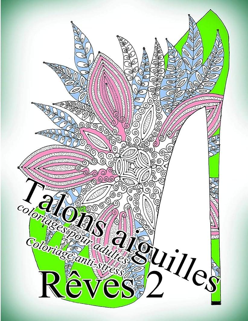 なぜオアシス名前を作るTalons aiguilles Reves 2 - coloriages pour adultes: Coloriage anti-stress