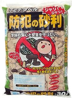 グリーンテック 防犯の砂利(約72デシベル) ブラウンミックス 30L×3袋 【お買い得90L分セット】