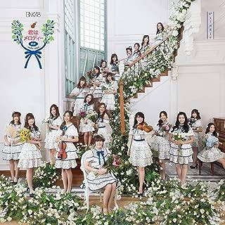 Best kimi wa melody bnk48 Reviews