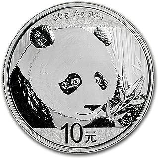 china coins 2018