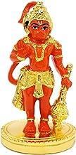 "Hanuman Statue 4"" - Hindu God of Strength, Gold Plated Resin Statue, Orange Color"