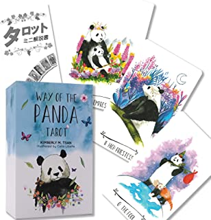 ウェイ オブ ザ パンダ タロット:ドリーム エディション Way of the Panda tarot: Dream Edition【タロット占い解説書付き】