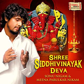shree siddhivinayak deva sonu nigam mp3