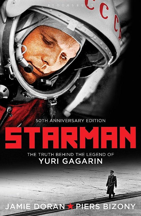 ジャングルゴミ紳士Starman (English Edition)