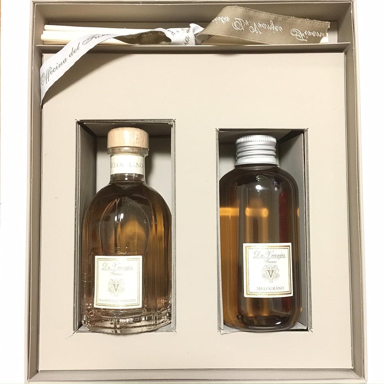 見つけた加速する病院ドットールヴラニエス ザクロ 100ml ボトル & 150ml 詰替 ギフトセット Dr Vranjes Melograno Gift BOX [並行輸入品]