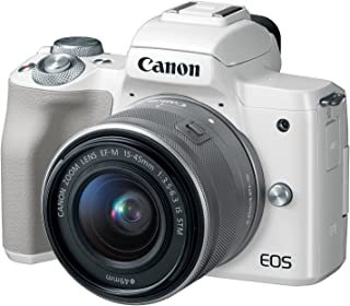 Best canon m60 price Reviews