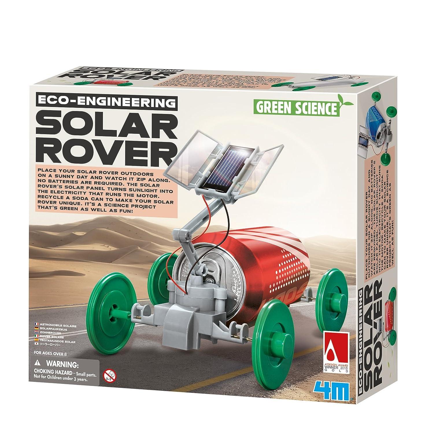 4M Solar Rover Kit yzftdpzefuw52