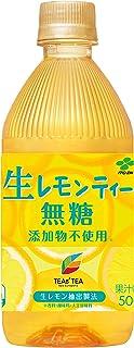 伊藤園 TEAS'TEA(ティーズティー) New Authentic 生レモンティー 無糖 500ml ×24本
