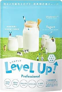 レベルアップ ヨーグルトミルク風味 成長期サポート飲料 135g/30杯分 [ 子供 カルシウム ビタミン 鉄分 オリゴ糖 乳酸菌 ] ビタブリッドジャパン
