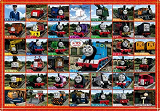 Best thomas and friends puzzles online Reviews