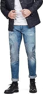 G-Star RAW(ジースターロゥ) 3301 Straight Tapered Jeans メンズ ストレートテーパード ジーンズ