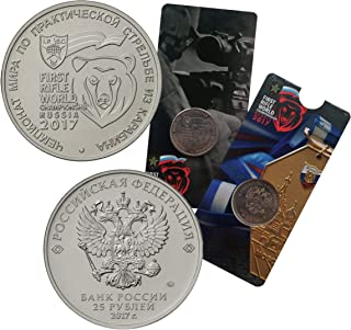 Russian Coin 25 rubley World Practical Carabiner Shooting Championship 2017 25 rubles Coins Limited Edition