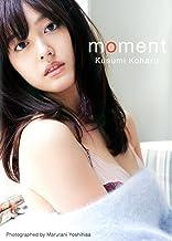 表紙: 久住小春写真集「moment」 | 丸谷嘉長