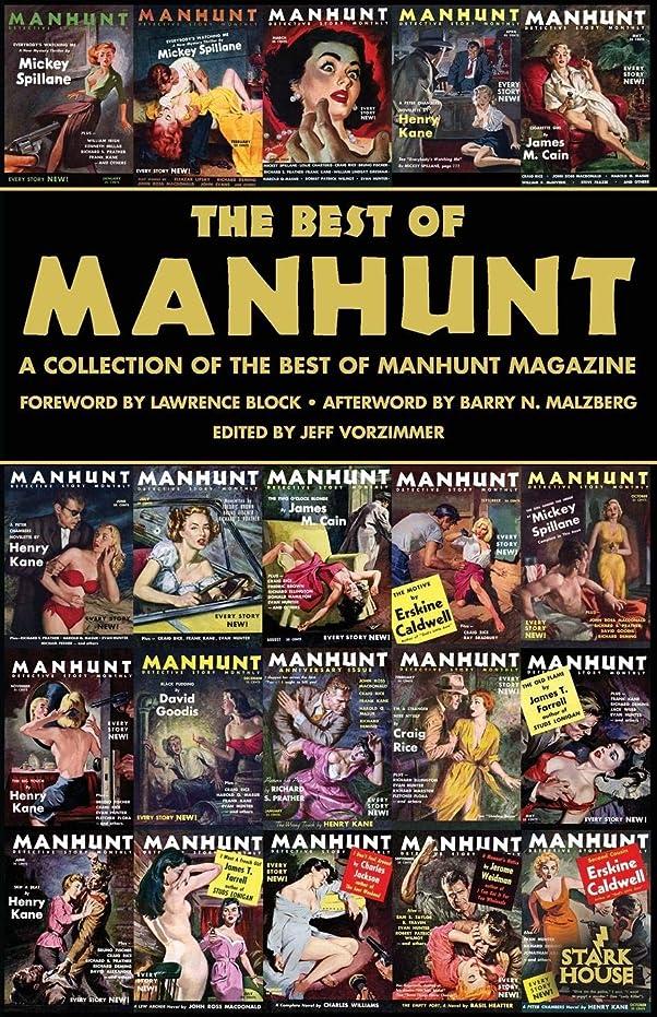 標高朝介入するThe Best of Manhunt