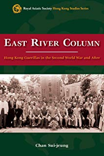 East River Column: Hong Kong Guerrillas in the Second World War and After (Royal Asiatic Society Hong Kong Studies Series)