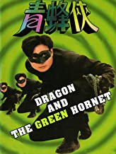 Dragon And The Green Hornet