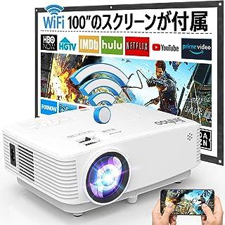 "Jinhoo 小型プロジェクター 5500LM【WiFi接続可】【100""スクリーンが付き】iOS/Android両方対応 1080P対応 内蔵スピーカー HDMI/USB/VGA/TF/AV/AUXが搭載 スマホ/タブレット/パソコン/TV ..."