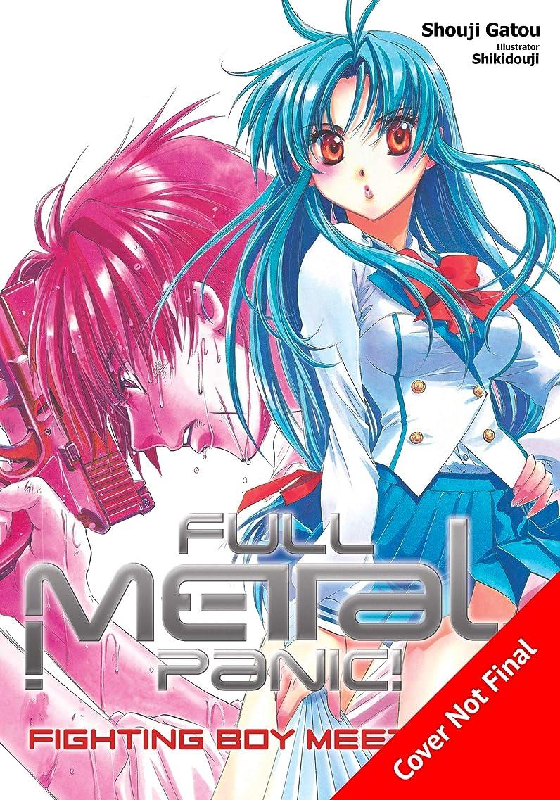 うまれた特権親密なFull Metal Panic! Volumes 1-3 Collector's Edition (Full Metal Panic! (light novel))