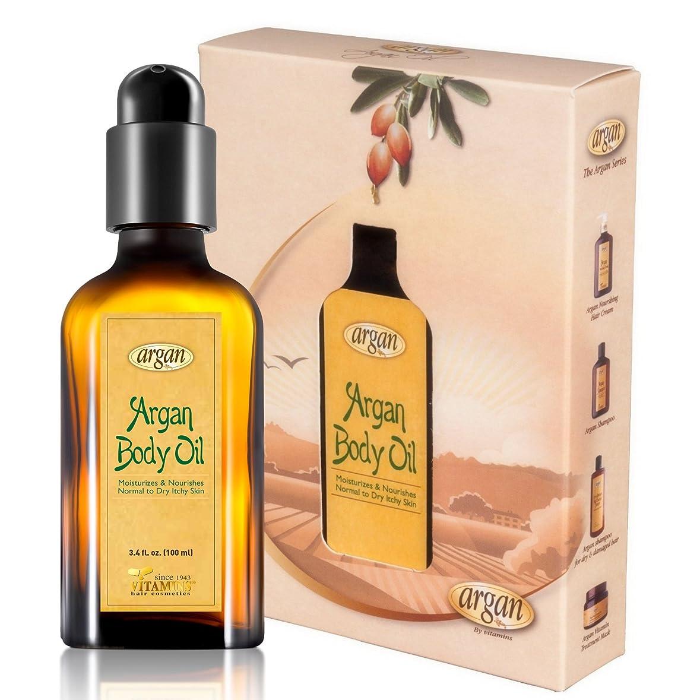 裁定認証終了するArgan Body Oil 3.4 fl.oz. 100 ml