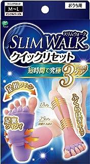 スリムウォーク (SLIM WALK) クイックリセット MLサイズ おうち用 着圧 ピンク&パープル