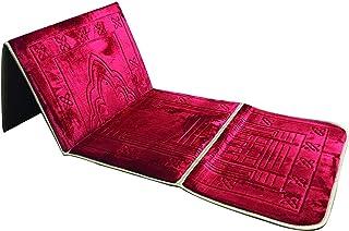 Prayer Rug Mat Foling Weight in KGs : 1 kg Width : 70 cm Length : 120 cm Type : Prayer mat Folding Shape : Rectangular Mat...