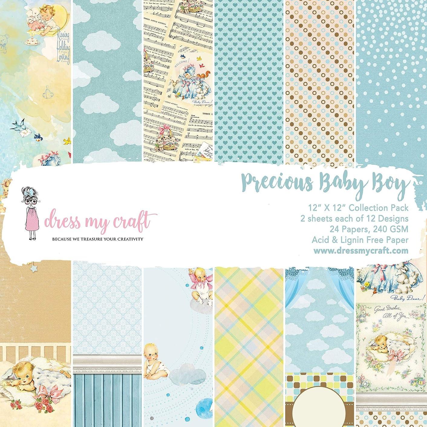 Dress My Craft DMCP1563 Precious Baby Boy Paper Pad 12