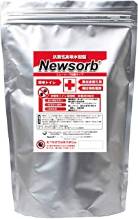 Newsorb(ニューゾーブ) 抗菌スーパー 簡易トイレにも最適 抗菌・消臭性高吸水性樹脂 自重の約数百倍もの水を吸収してゲルを形成。用途例は、非常用トイレ固化剤、嘔吐物処理剤、保冷剤、ゲル型消臭剤 (1kg【Amazonより発送 通常配送無料】)