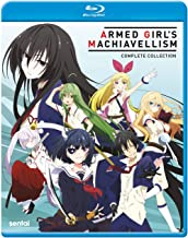 armed girl's machiavellism anime