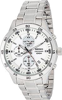 Seiko Chronograph Men Silver Watch - SKS637P1