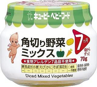 キユーピー ベビーフード 角切り野菜ミックス 70g ×12個 [7か月]