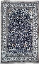 Rug 6' x 10' High End Tree of Life Wildilfe Prayer Persian Wool & Silk Rug