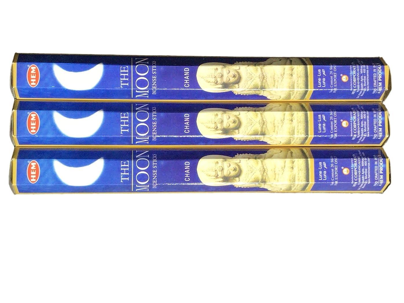 高価なバング含意HEM ヘム ムーン MOON ステック お香 3箱