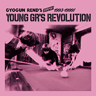 """GYOGUN REND'S SHOW!! 1993-1999 """"YOUNG GR'S REVOLUTION"""""""