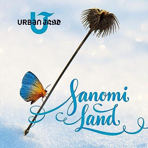 urban trad sanomi mp3
