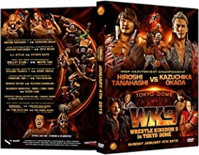 NJPW - Wrestle Kingdom 9 DVD