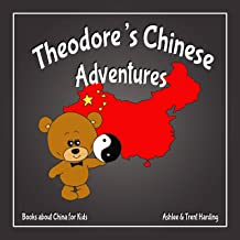 Books about China for Kids: Theodore's Chinese Adventure