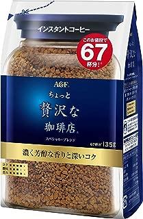AGF ちょっと贅沢な珈琲店 スペシャルブレンド 袋 135g 【 インスタントコーヒー 】【 詰め替え エコパック 】