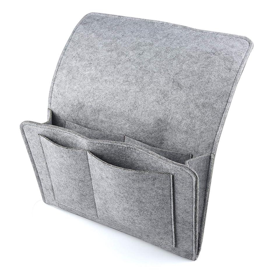 変なリラックスした経済的ArcEnCiel フェルト収納ケース ソファ ベッドサイド ポケット iPad、携帯電話、ブック、リモコン 小物入れ ハンギング 収納 掛け袋