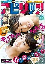 週刊ビッグコミックスピリッツ 2016年39号(2016年8月22日発売) [雑誌]