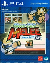 River City Melee Battle Royal Special SP - Playstation 4 PS4 [English Region Free]