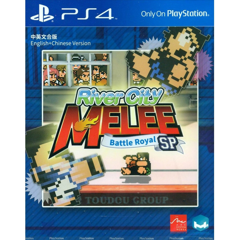 River City Melee Battle Royal Discount mail order Special SP - 4 OFFicial mail order Playstation PS4 En