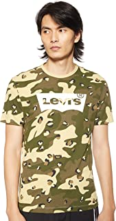 Levi's Men's Short Sleeve T-Shirt