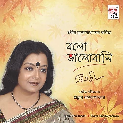 sari by bratati bandyopadhyay