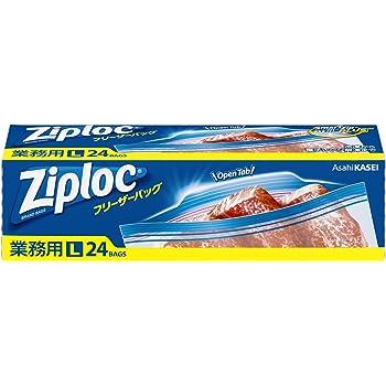 【業務用】ジップロック フリーザーバッグ L 24枚入
