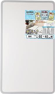 ミエ産業 組合せタイプ 風呂ふた プレステージ M-4 アイボリー/ブルー 1枚