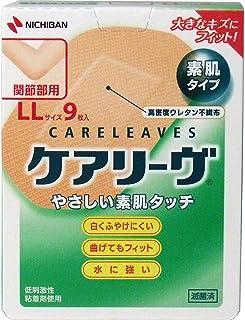 【ニチバン】ケアリーヴ LL 9枚 ×10個セット